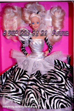 Барби весна коллекционная из серии