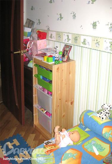 Вот и наша детская - Babyblog.ru