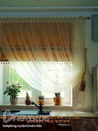 Фотографии Продам тюль на кухню очень красивая, можно на.
