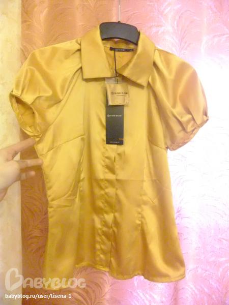 Блузки с большим бюстом