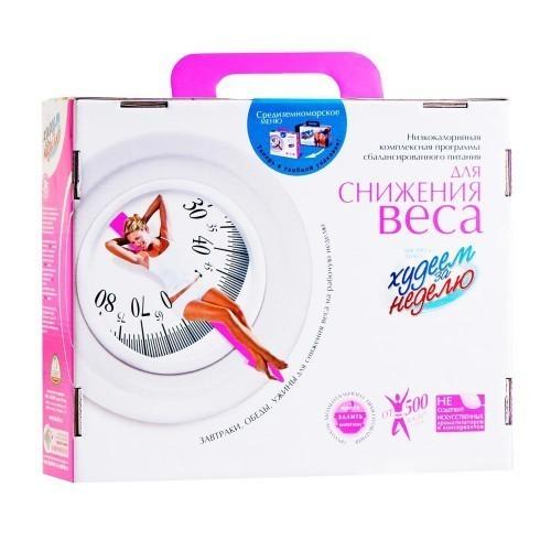 похудение на сундучках снижение холестерина и веса