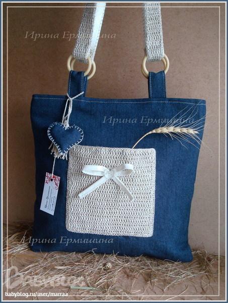 Рукоделие сумки из ткани своими руками