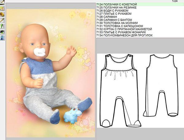 Как сшить костюм для младенца своими руками