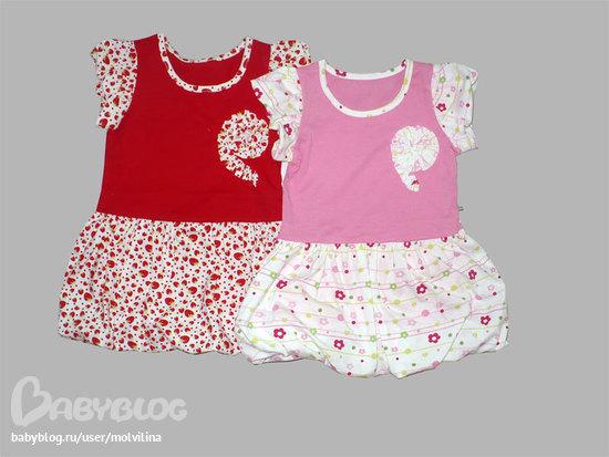 ...c коротким рукавом Кулир Размер 48-60 Детские платья, сарафаны, юбки...