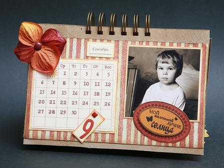 Календарь в подарок мужу 37