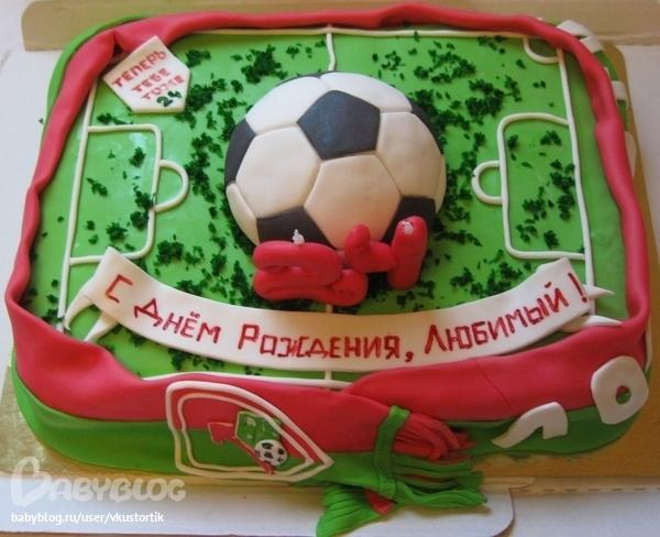 Подарок на день рождение футболисту 7