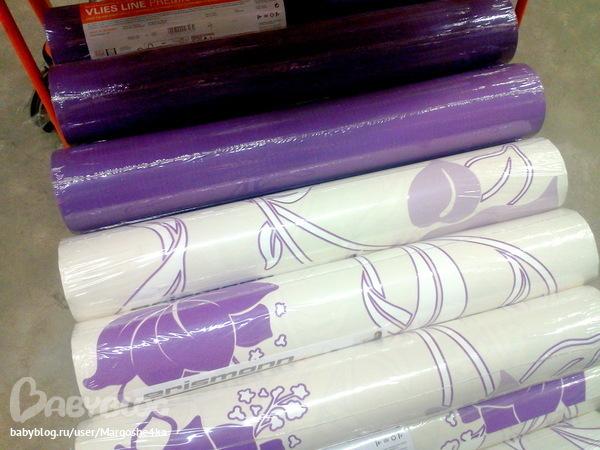 Обои фиолетовые купить шторы