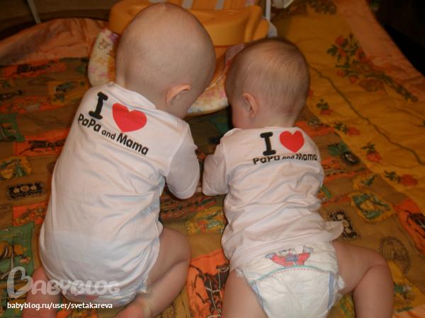 8 месяцев близнецам поздравления 77