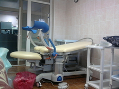 Медицинский центр высоких технологий москва