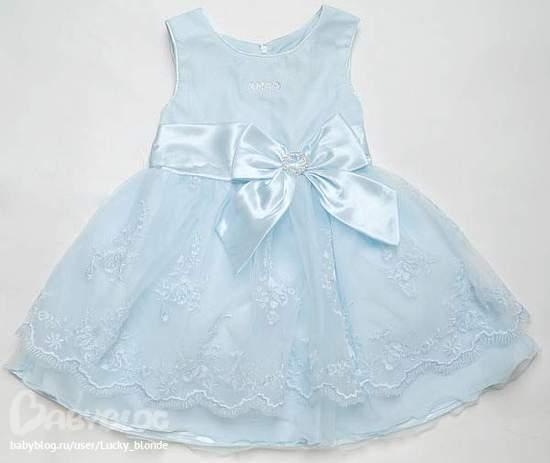 Свадебные и вечерние платья, выпускные и детские праздничные наряды...