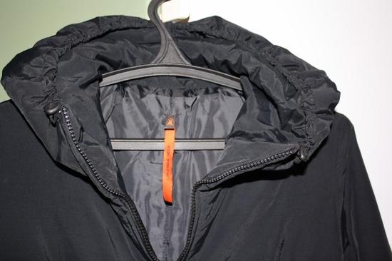 Куртки Кампина Купить