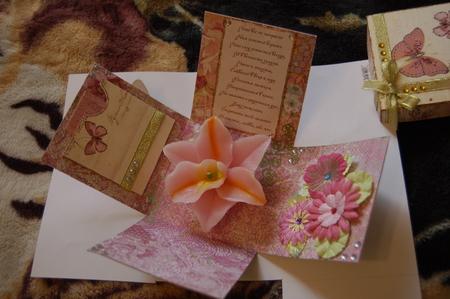 Подарки подруге в память о себе