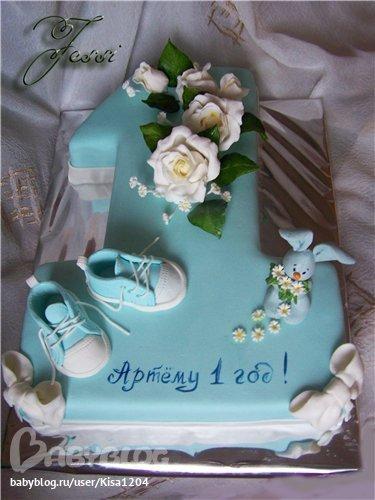 Вот наш тортик,на один годик.