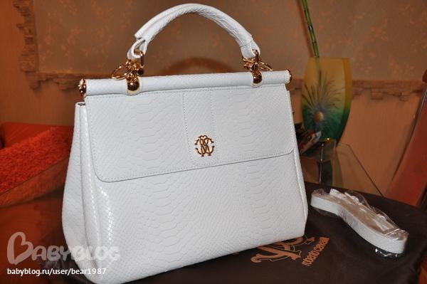 Брендовая лаковая сумка blugirl: 570грн, Сумки