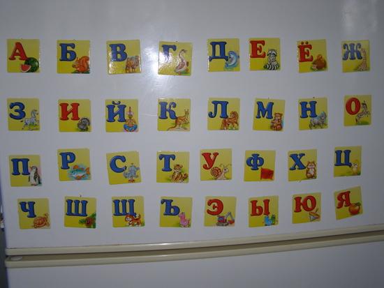 знакомство с буквой а в 3 года