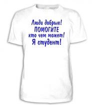 Ооо футболки, москва.