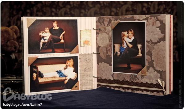 Альбомы с фотографиями 75