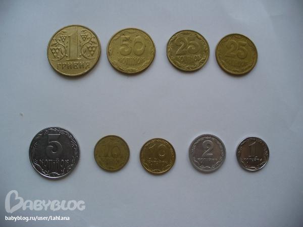 Монета 10 копеек 1994 года - украина