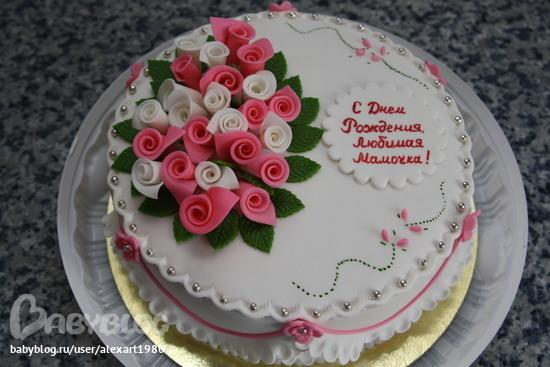 Поздравления с нем рождения к 50-ти летию