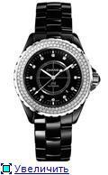 Женские копии часов Chanel.