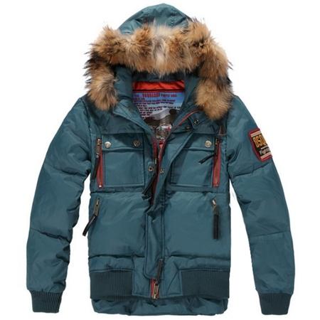 Купить Зимнюю Куртку Пуховик В Интернет Магазине