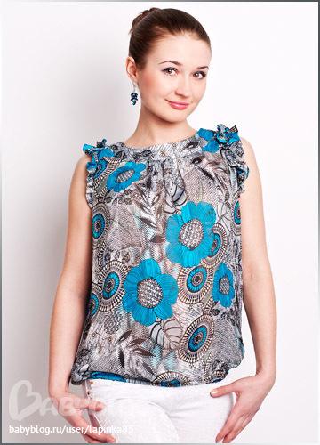 Блузки Производства Турция В Екатеринбурге