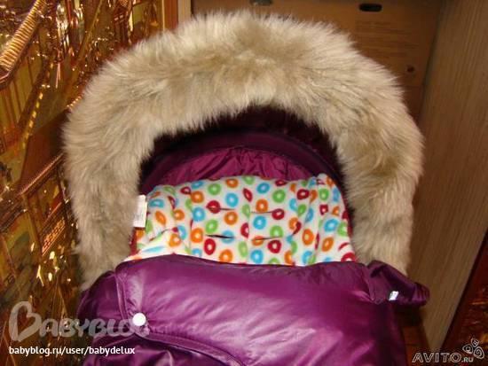 ...Прогулка к коляске зимний комплект новый в коробке сумка для мамы б.у...