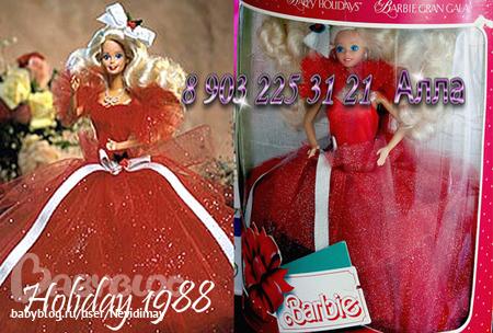 Куклы barbie 90х г москва м отрадное