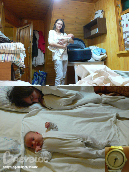 Сын заглянул в спальню мамы
