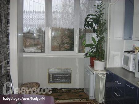 Присоединение балкона к кухне. - запись пользователя ксюша (.