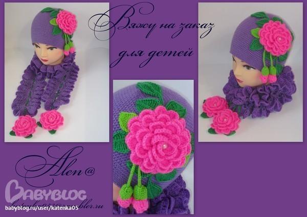 Вязание шапочек для девочек с цветами крючок