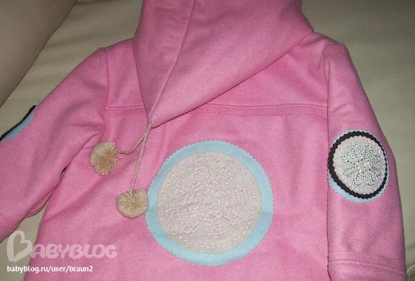 Christian Dior Оригинал.  Утепленное пальто.  Состояние нового, в идеале...