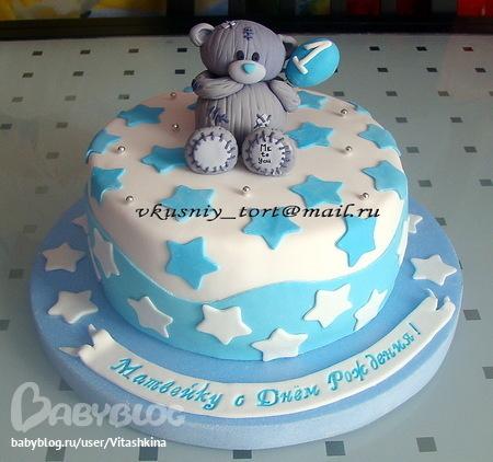 Торт с мастикой для мальчика 1 год