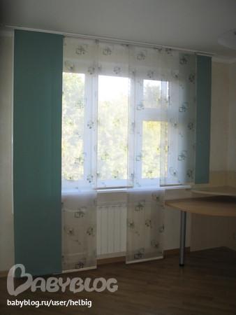 Как сделать шторки на окно