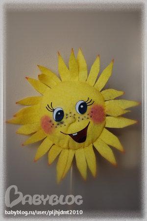Солнце своими руками в саду