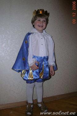 Костюм принца для мальчика фото своими руками