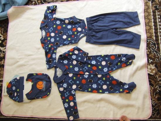 bpytc gkfyмагазина одежды