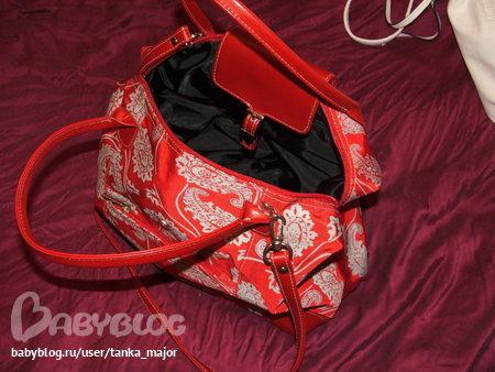 8.Оранжево-золотистая сумка,очень яркая и вместительная(денежка...