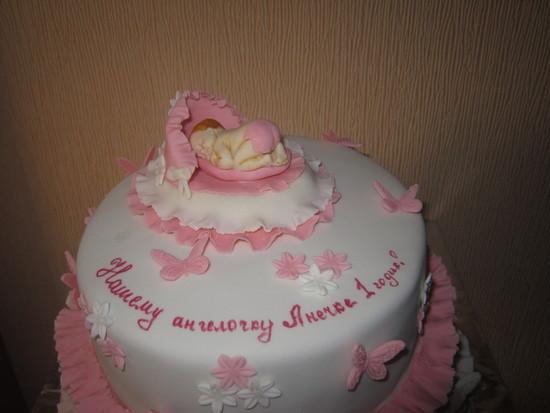 1 сентября торт фото 10