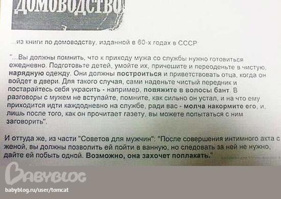 Отзывы об инфекционной больнице 2 москва официальный сайт