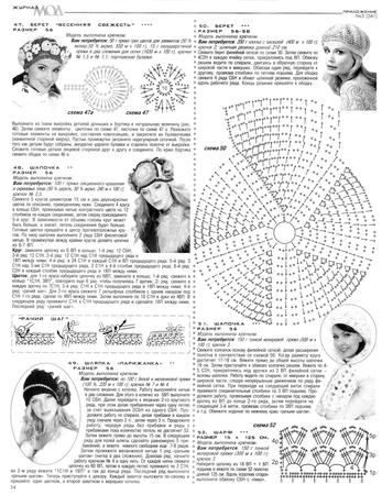 6 шляп картинки