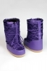 сапоги детские demar и другая зимняя обувь фото, интернет магазин одежды...