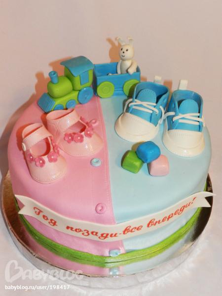 Детские тортики на заказ с фото для двойня