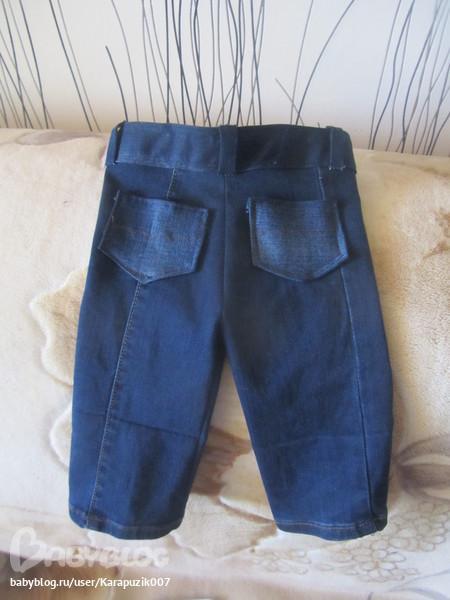 Сшить брюки на мальчика из старых джинс 62