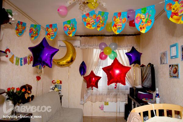 Как украсить квартиру на день рождения сына своими руками 118