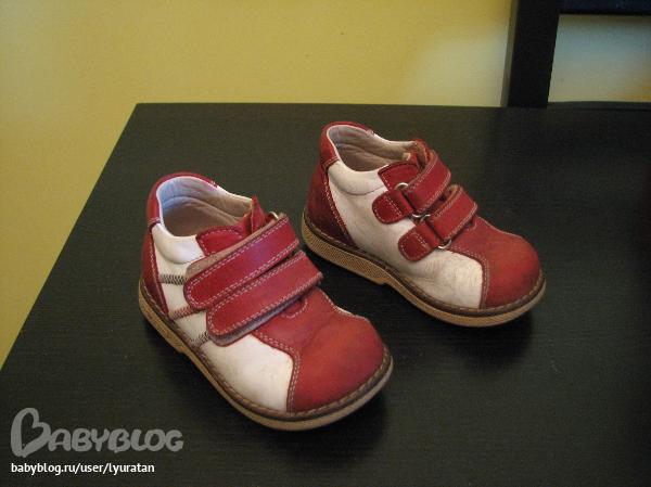 Ботинки orsetto - 22р. - 14 см