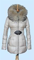 Купить Куртки Женские Пуховики В Одессе Рынок