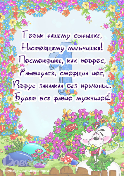 Смешные поздравления с днем рождения елену в стихах