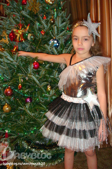 Костюм звездочка своими руками на новый год