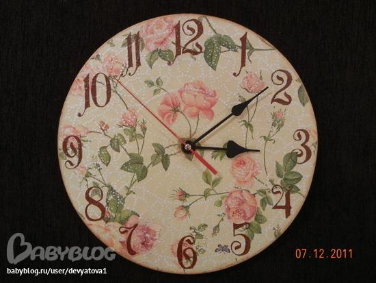 Часы декупаж в стиле прованс мастер класс